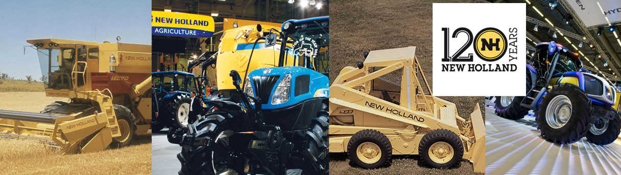 АСМ-Алтай О New Holland История New Holland